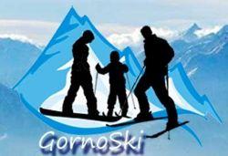 GornoSki — интернет магазин горнолыжной одежды