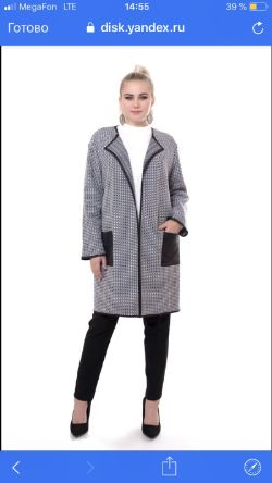Трикотаж — платья, блузки, туники