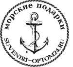 оптом предметы интерьера, сувениры на морскую тематику