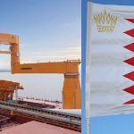 Цены на пшеницу в Бахрейне