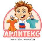 детская одежда оптом от производителя в Крыму