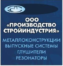 Тольяттинские выхлопные системы — глушители, резонаторы, приемные и выхлопные трубы на ваз