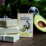 Авокадо и масло Жожоба Мыло с уникальными свойствами. Придает коже упругость, увлажняет ,питает и разглаживает