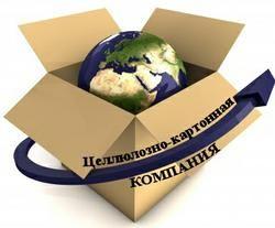 ЦКК — производство картонной упаковки,гофрокоробок и картонных листов