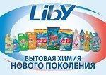 бытовая химия Liby оптом