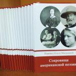 Бессмертная зарубежная классика в переложении Ольги Митькиной
