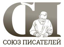 Союз писателей — книги, издательство