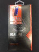 Стекло защитное с упаковкой 5D для Iphone 6/6S Plus