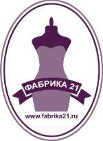 швейная фабрика, пошив одежды оптом на заказ
