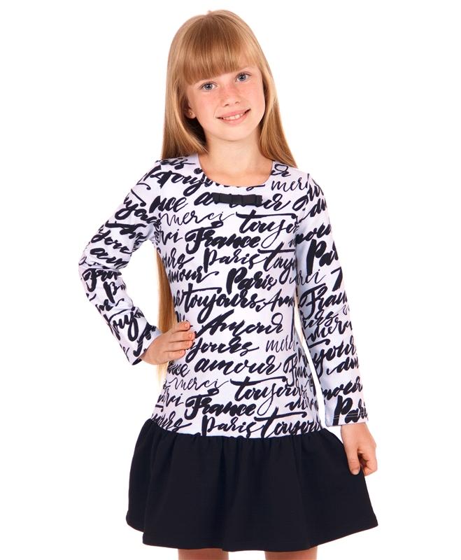Платье для девочки Коллекция Адель