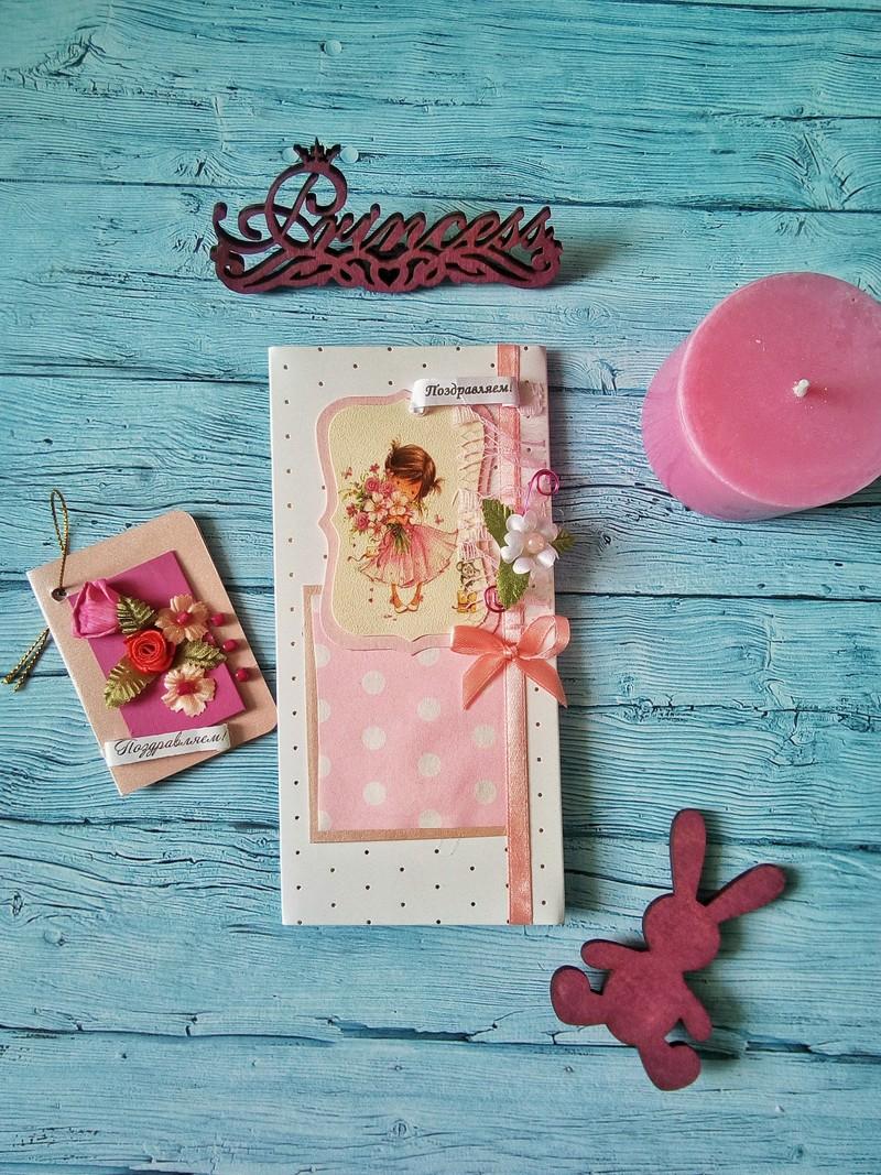 Закупка на изготовление открыток, ретро рождеством гиф