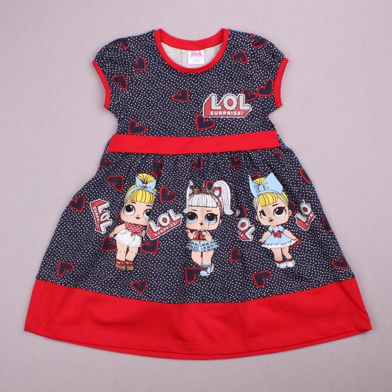 Получили платья с куклами лол