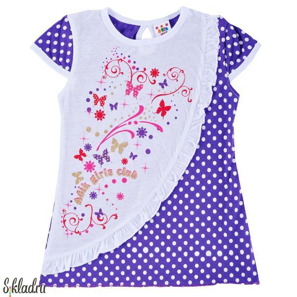 Футболки детские оптом . Футболки детские оптом от 170 рублей! Большой выбор нарядных и ярких моделей детских футболок для мальчиков и девочек, c принтами, вышивками, стразами. Все модели детских футболок смотрите на нашем сайте