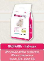 Корм премиум-класса для кошек всех возрастов Natural Born Nabirang 5кг Nabirang 5кг
