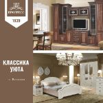 корпусная мебель для дома, офиса, гостиничная оптом