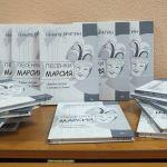 Встречайте новый сборник стихов Никиты Брагина!