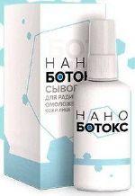 Купить Сыворотка Нано Ботокс для лица оптом от 10 шт