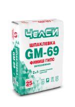 Шпаклёвка гипсовая финишная ЧелСИ GM-69