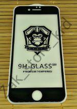 Защитное стекло iPhone 6/6s/7/7s/8/X 3D 4D 5D