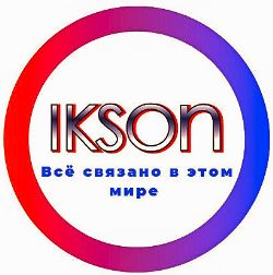 IKSON производство носков — носочная фабрика