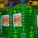 Жидкое мыло по низким ценам!!!!