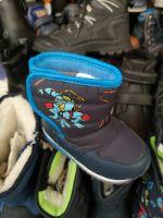 обувь детская и одежда