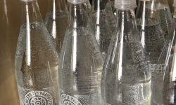 Бутилированная питьевая вода оптом