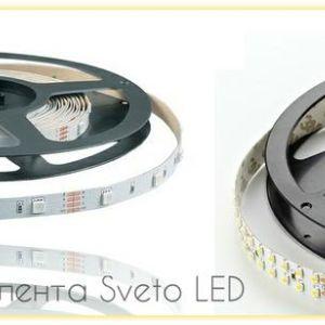 светодиодная лента. Огромный выбор светодиодной ленты, все виды и модификации, все цвета!