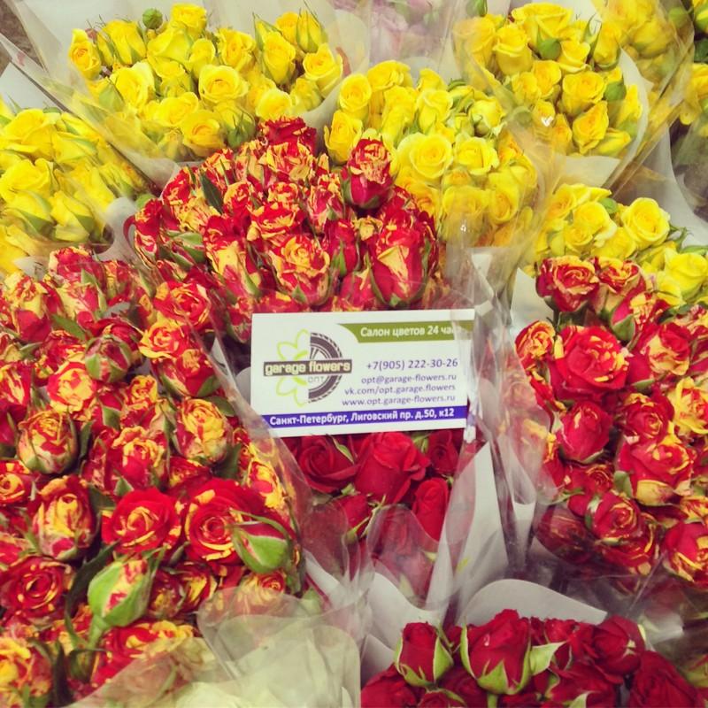 Цветы в питере оптом, стиле шебби шик