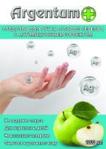 антисептик для рук оптом