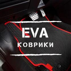 ИП Сурков В. Н. — производство ЭВА ковриков