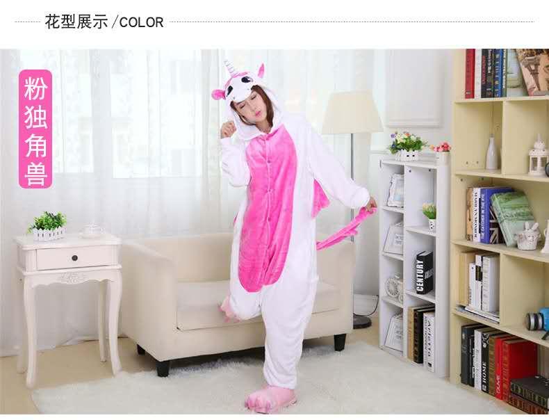 Пижамы Кигуруми для взрослых Единорог-розовый