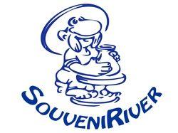 Сувенирная река — сувенирная продукция