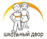 печатная продукция, подарочная продукция для школьных и дошкольных учреждений