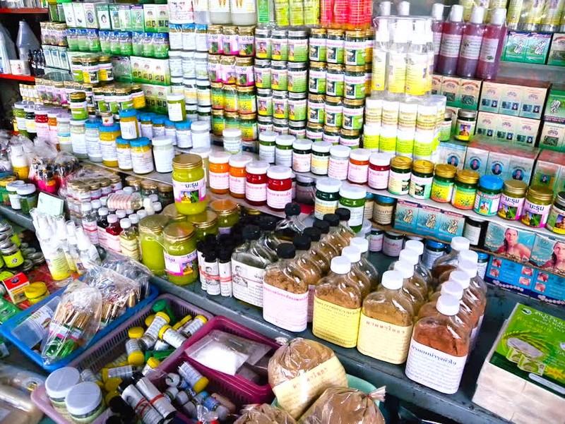 лекарства и косметика из тайланда купить