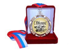 Сувениры и подарки оптом — медали, ордена, статуэтки, кружки, сувенирная продукция