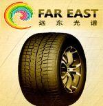 шины всех видов на заказ с Китая