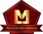 производство колбас и деликатесов, г. Воронеж