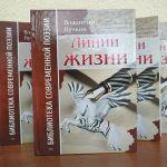 Размышления о жизни и важнейших событиях от Владимира Пучкова