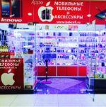 iPhone оптом и в розницу в Москве