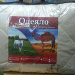 Одеяло- верблюжья шерсть (150,300,400 гр)                140х205, 172х205,200х220,220х240                ткань тик