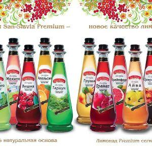 Напитки премиум класса по выгодным ценам. Напиток СанСлавия 0,5л производство Ставрополь.