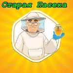 Пасека 45 ульев — производство и продажа пчелиного зауральского мёда, пасека