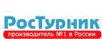 RosTurnik — производитель спортивных тренажеров