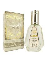 Ard al Zaafaran / Арабская парфюмерная вода Ард Аль Заафаран Pure Musk / Чистый Мускус 50 мл