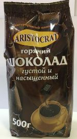 """Горячий шоколад """"Густой и насыщенный"""" 200 гр., 300 гр., 500 гр."""