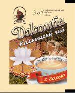 кофе 3в1, цикорий, какао, чай
