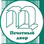 надежный поставщик гибкой упаковки и этикетки для предприятий Уральского региона