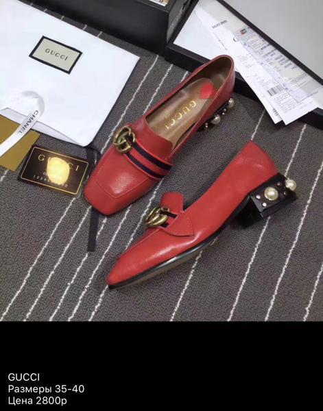 Shoes 1 опт обуви