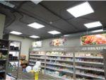 оптовая продажа светодиодного освещения